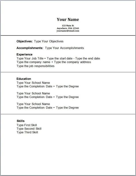 resume for highschool students with no experience best