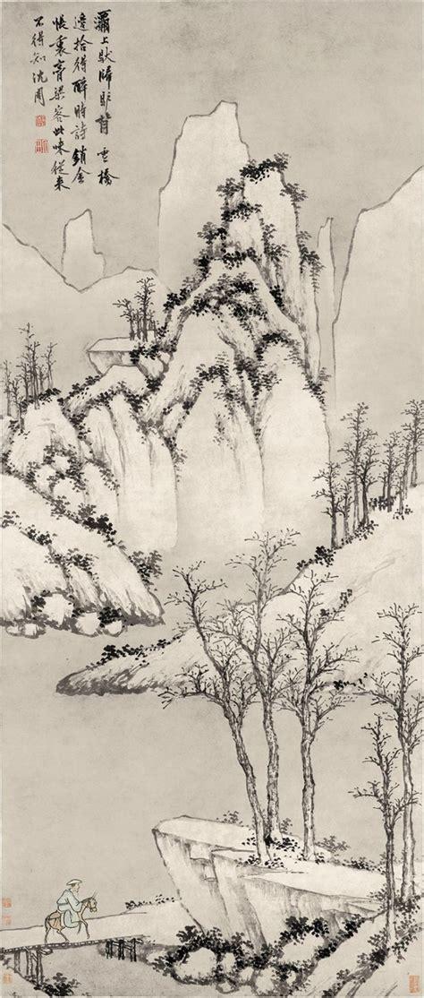 shen zhou wind  snow   ba bridge chinese
