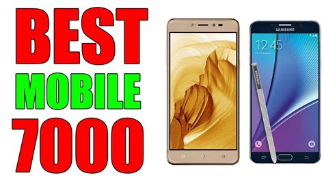 best smartphone below 7000 best mobile 7000 feb 2017 best phone 7000 feb 2017 smartphones below 7000