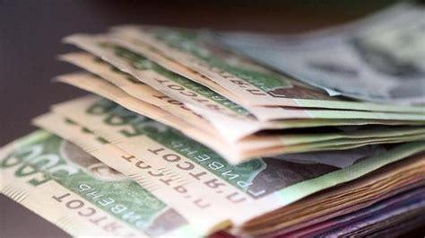 минимальная зарплата в удмуртии в 2019