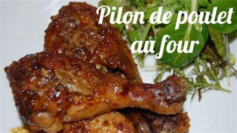 cuisiner au four cuisiner des cuisses de poulet 28 images cuisses de