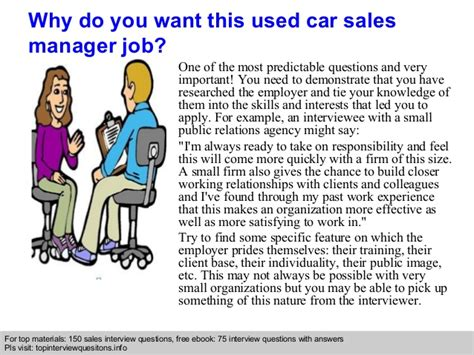 Used Car Sales Manager Interview Questions And Answers. Position Applied For Resumes Template. Microsoft Cover Letter Template. Legal Agreements Between Two Parties Picture. Mla Format On Word 2010 Template. Microsoft Spreadsheet Free Download. Senior Software Engineer Cover Letter Template. Sample Police Officer Resume Template. Daily Timesheet Template Free