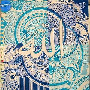 Blue Ink Drawing Of 'Allah's' Arabic Name (Final Piece ...