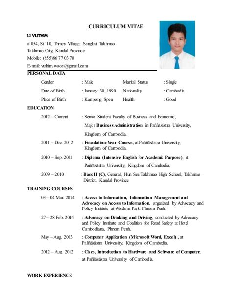Exle Of A Written Curriculum Vitae by Curriculum Vitae