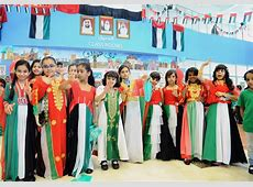 Schools in Abu Dhabi to mark 43rd UAE National Day with
