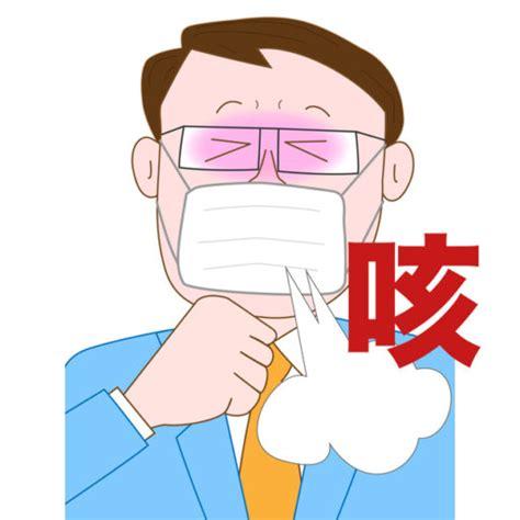 喉 が イガイガ し て 咳 が 止まら ない