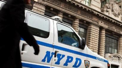nypd uses and recognition program to