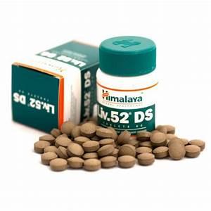 Лекарство от печени лив 52