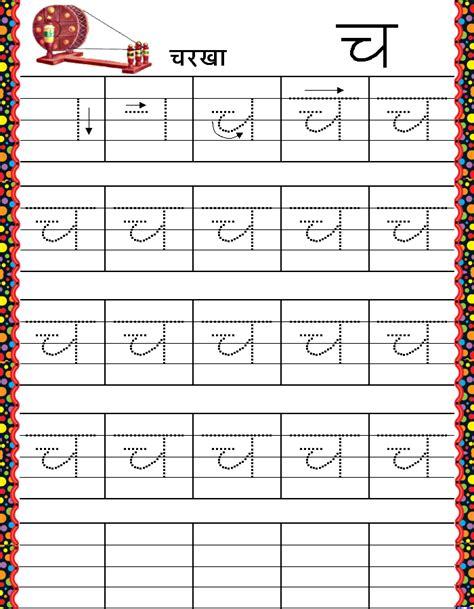 Grade Ukghindiworksheetscbseicseschooluptoschoolworksheets