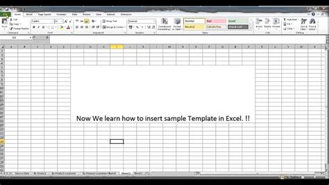 microsoft office templates for excel 2003download free
