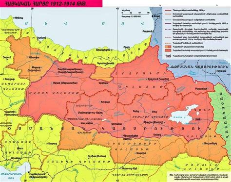 Ottoman Kingdom by Why The Ottomans Falsified The Numbers Of Armenians In The