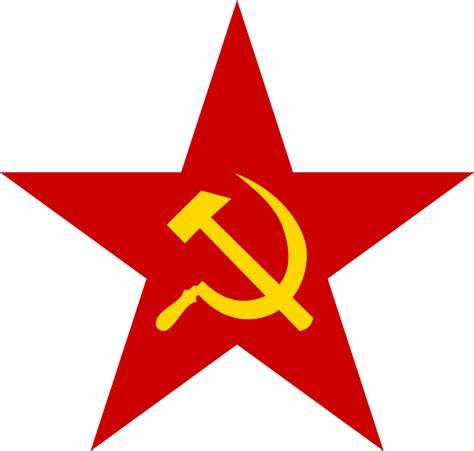 Communism Wikipedia