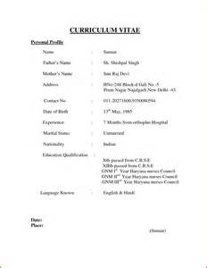 resume in india format 3 indian simple resume lease template