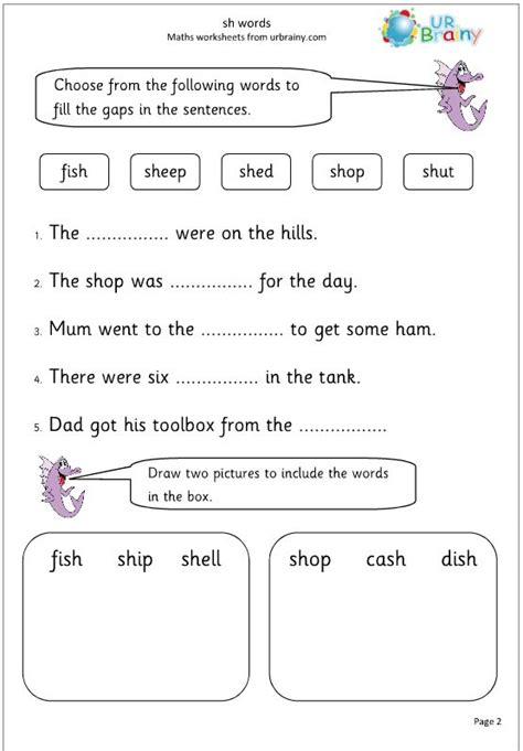 sh sound worksheets more kg grade 1