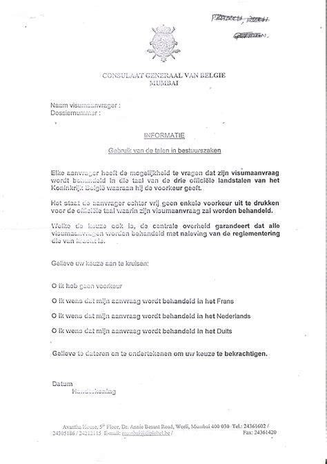 medical declaration form templates  printable