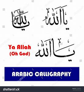 Three 3 Different Arabic Calligraphy Composition Stock ...