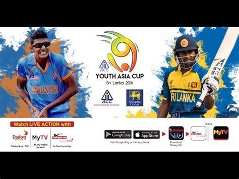 Phút thứ 33, sheriddin boboev bị phạm lỗi trong vòng cấm mang về. Sri Lanka v Malaysia- U19 Youth Asia Cup Sri Lanka 2016 ...