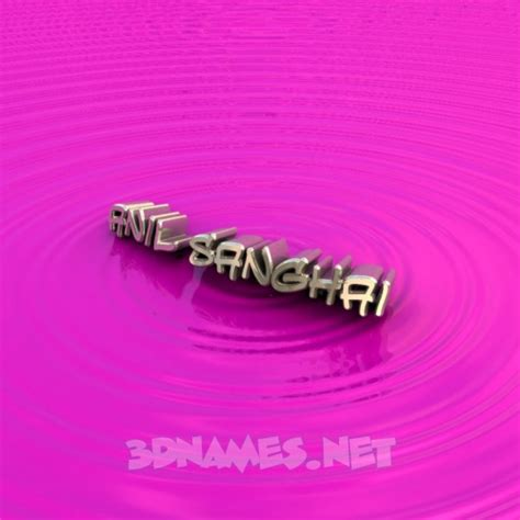 3d Anil Name Wallpapers Animations - preview of pink graffiti