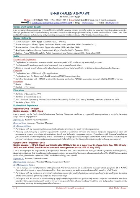 Ehab Khaled  Resume 2013. Resume Sample Work Experience. Medical Resume Builder. College Student Resume Samples No Experience. Restaurant Manager Resume Samples. How To Make Up A Resume. Software Developer Resume Samples. Sample Pharmacy Resume. Truck Driver Resume Format