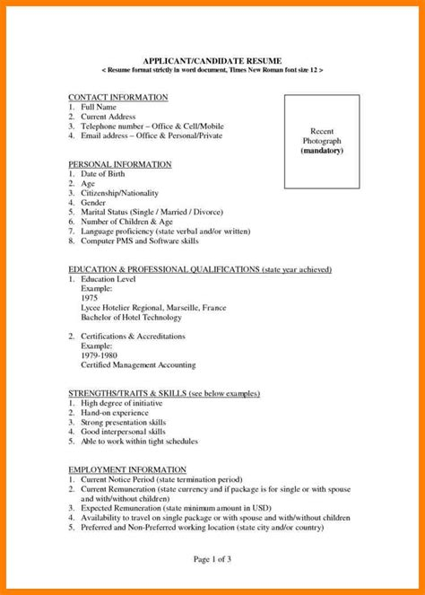 10 simple biodata format pdf lease template