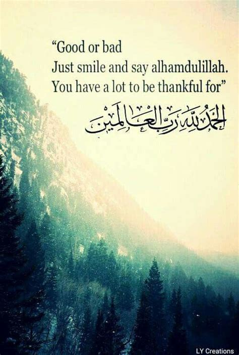 good  badjust smile islamic quotes islamic quotes