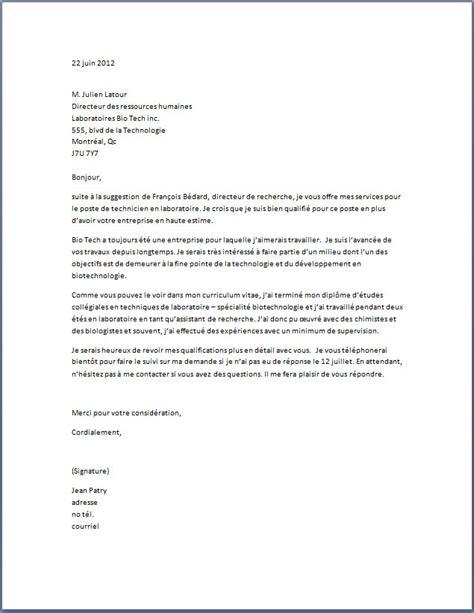 recherche apprentissage cuisine lettre de motivation technicien en laboratoire lettre