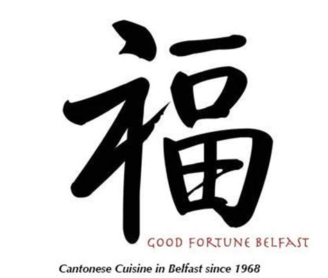 cuisine okay fortune sign picture of fortune belfast