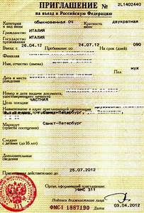 main russian visas and what is needed to enter russia With invitation letter for russian private visa