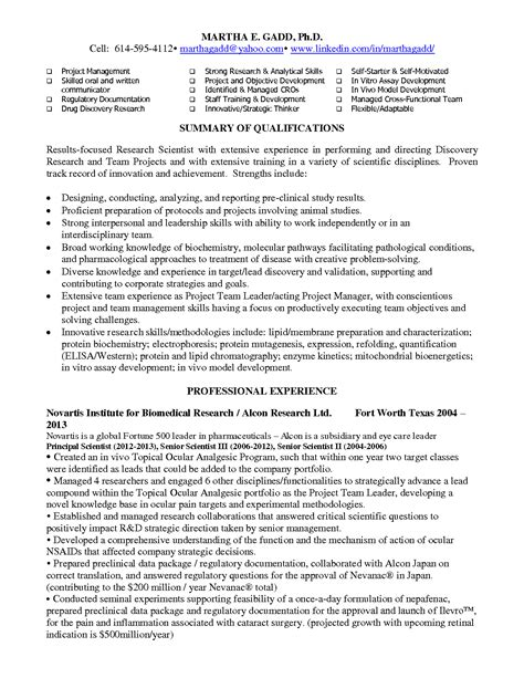need a resume exle resume template 2017