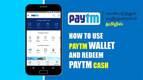 How To Use Mobile by What Is Paytm How To Use Paytm Android App Paytm