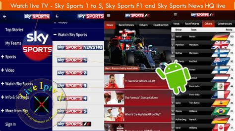 Sky Sports Android Apk For Watch Sky Sports TV Channels On ...