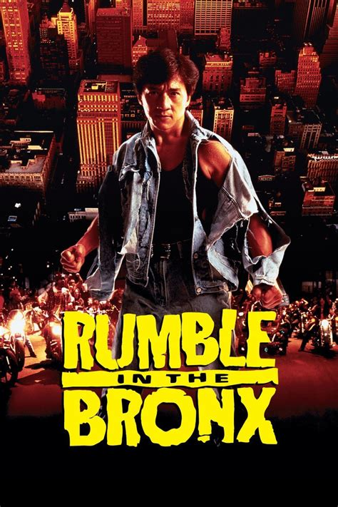 rumble   bronx  retro film