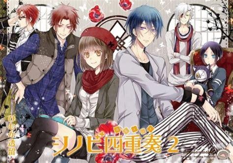 Harem Anime Wallpaper - harem