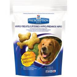 hypoallergenic cat treats hypo treats