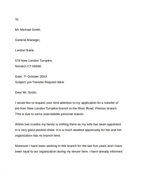 sample transfer request letters  word apple