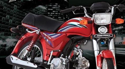 Road Prince Bullet Motorcycle Price In Pakistan