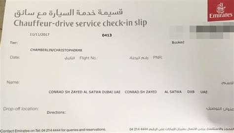 review emirates chauffeur drive australian business