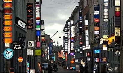 Tokyo Daigo Ishii Japanese Denmark Copenhagen Imagines