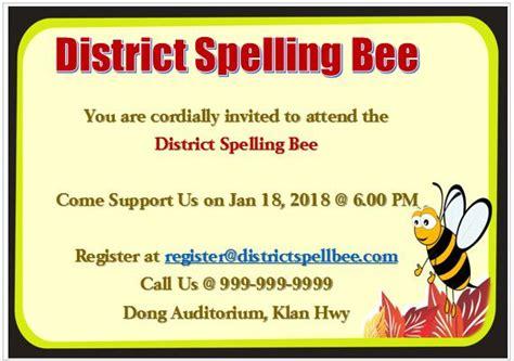 spelling bee invitation template tutoreorg