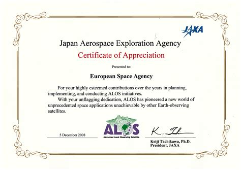 space  images   jaxas certificate