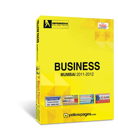 branding for yellowpages on pantone canvas gallery