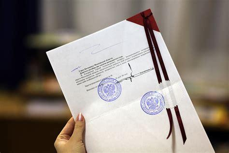 Документы чтобы поставить машину на учет в гаи