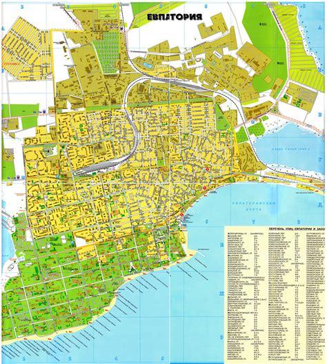 Карта Евпатории Крыма