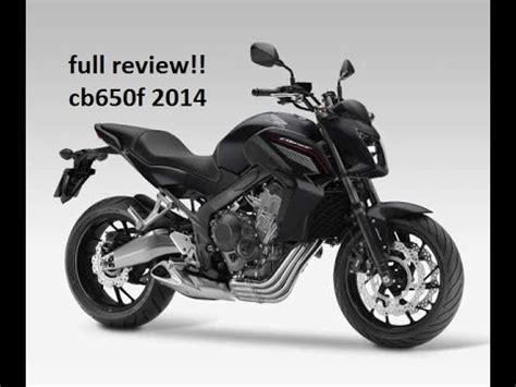 New Honda Cb650f by 2014 2015 Honda Cb650f Review