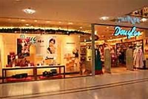 Oez München öffnungszeiten : einkaufscenter shopping center in m nchen oez olympia einkaufszentrum douglas parf merie ~ Orissabook.com Haus und Dekorationen