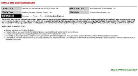 bms engineer resume template