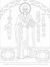 Coloring John Sophia Hagia Mosaic Byzantine Based Docs Wixstatic Chrysostom Icon Found Dc Sheets Colouring Jefferson Memorial Washington sketch template