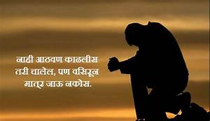 Best marathi sa... Marathi Tapori Quotes
