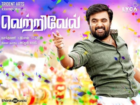 tamil songs  tamil  hits latest tamil
