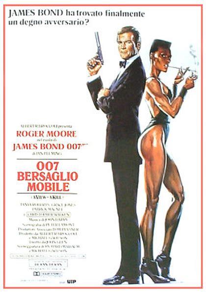 bersaglio mobile 007 bersaglio mobile 1985 mymovies it